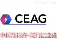 CEAG防爆�器